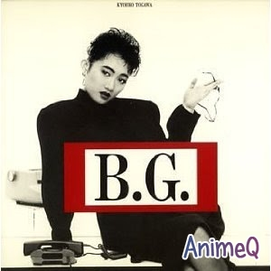 Togawa Kyoko - B.G. NEO WORKING SONG PLUS (2006) 1CD