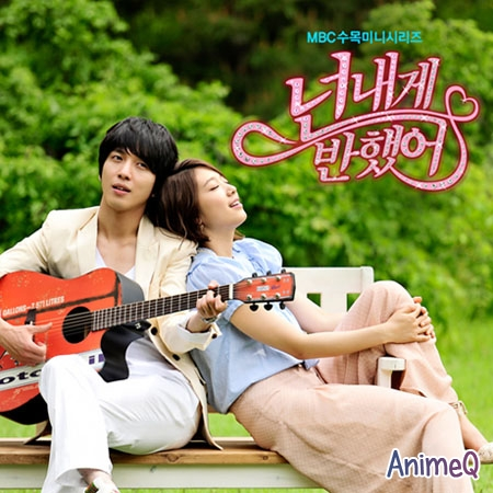 Heartstrings OST 1 Full