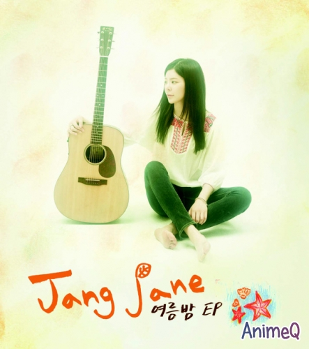 [Mini Album] Jang Jae In – Summer Night