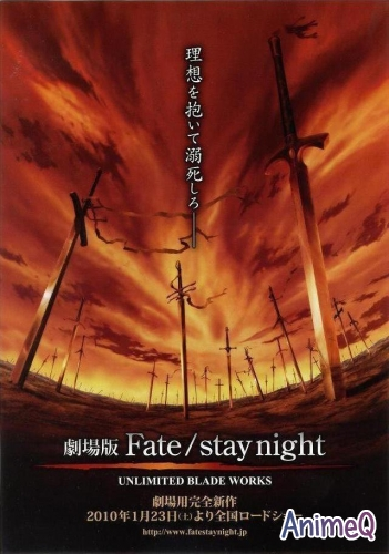 Судьба: Ночь Схватки (Фильм) / Gekijouban Fate/Stay Night: Unlimited Blade Works (RUS)