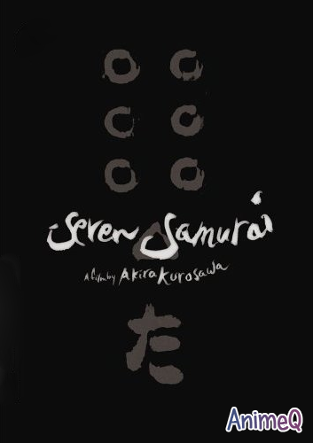 7 Самураев [TV] / Samurai 7 (RUS)