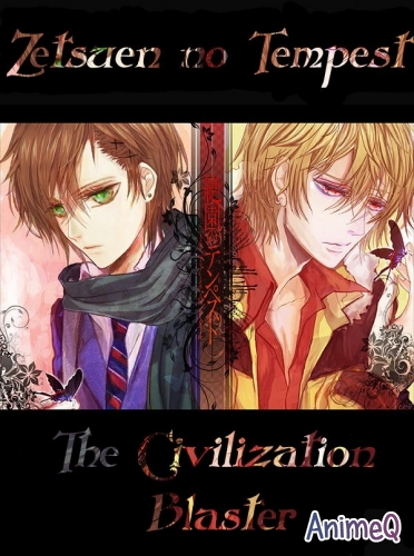 Буря потерь [TV] / Zetsuen no Tempest: The Civilization Blaster (RUS)