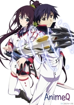 Необъятные небеса [TV] / IS: Infinite Stratos (RUS)