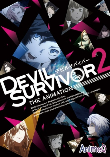Наследник Дьявола [TV] / Devil Survivor 2 The Animation (RUS)