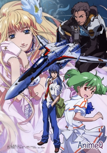 Макросс Фронтир [TV-1] / Macross Frontier (RUS)