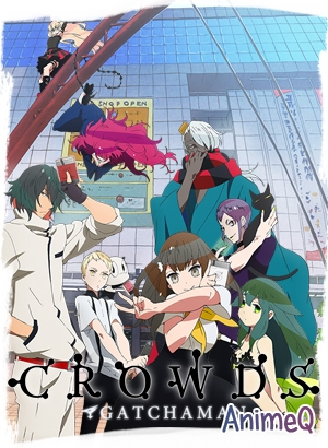 "Отряд ""Галактика"" - Куча-Мала [TV] / Gatchaman Crowds (RUS)"