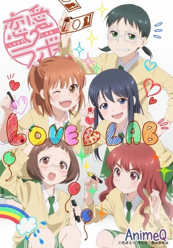 Лаборатория Любви [TV] / Love Lab (RUS)