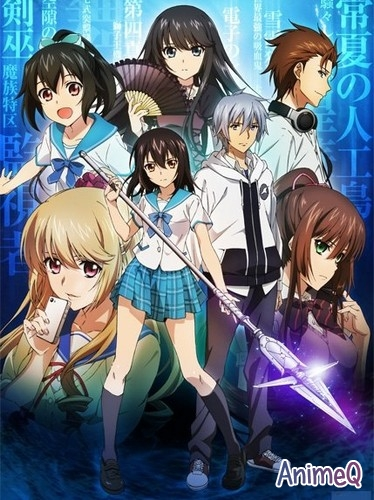 Удар Крови [TV] / Strike the Blood (RUS)
