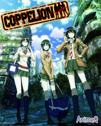Коппелион [TV] / Coppelion (RUS)